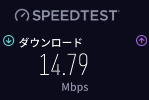 【東横線ではLTE】やってみました。