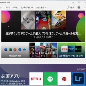 【Windowsストアアブリ】少し更新があったようですね。