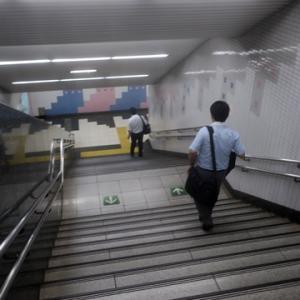 【あまり混んでいない感じ】の駅でしたね。