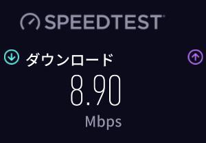 【帰りのWiMAX 5G】はどうでしょうね。