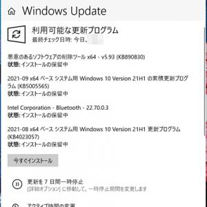 【Lavie Pro Mobile】続いては定期更新開始です。
