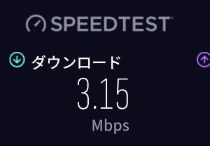 【帰りのWiMAX 5G】はどうでしょう。