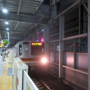 【東横線ではすぐに座って・・・・】WiMAX 5Gやってみました。