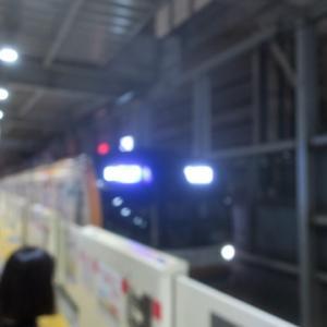 【東横線はなかなかの混雑で・・・】日吉を出てから座ってLTEやってみました。