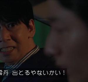 次第にネイティブになってきたと思う。グランメゾン東京は大映系か