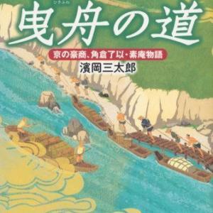 大運河 - 淀川(その1)