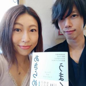 イケメン精神科医 藤野智哉先生初の書籍発売!「あきらめると、うまくいく」