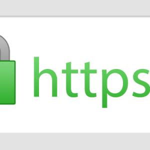 httpからhttpsへの変更手続き完了です!