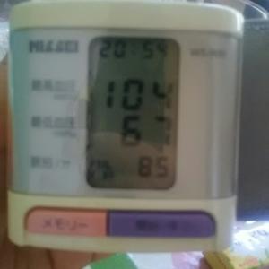 ただいまの血圧脈拍