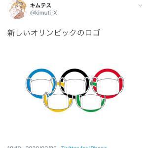 オリンピック新ロゴマーク