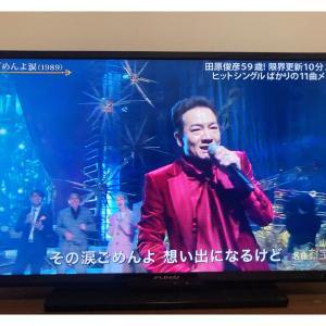 〜お宝音楽祭〜