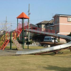 ローラー式滑り台の複合遊具 中川原公園 (静岡県焼津市東小川8-37)