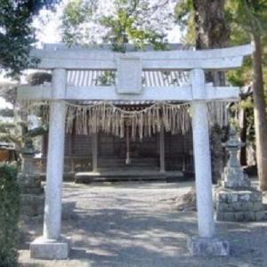 くじが外れるパワースポット 助宗大井神社 (静岡県藤枝市助宗1868)
