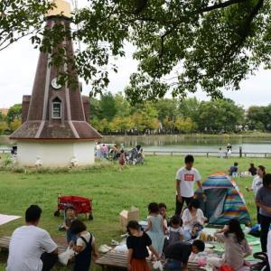 休日の浮間公園