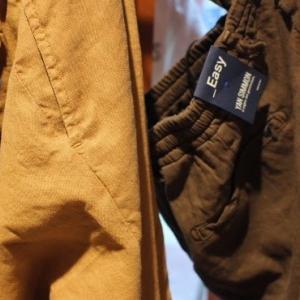 YAN SIMMON Cotton×Linen Easy Pants