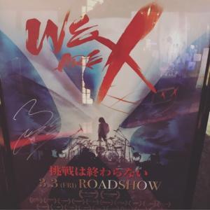 【映画】『WE ARE X』感想【感動大作】