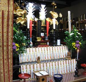 妙見山長応寺平成二十四年度節分祭