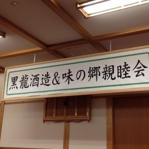 福井のお米でオリジナル清酒を!