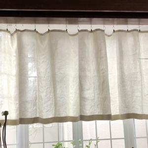 出窓用カーテンと編みかけ用バッグ