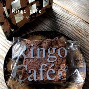 Ringo cafe