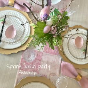 Spring  lunch party