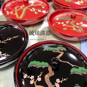 琉球漆器がお買い得です。