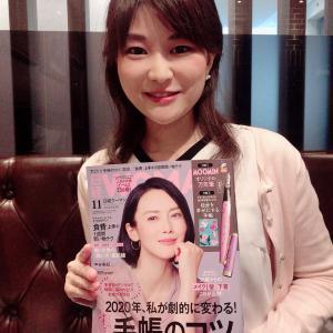 今度の東京美女朝会は特別企画!「理想を叶える手帳プチ講座」開催します!