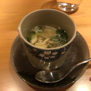 『あんかけ茶碗蒸し@うづき 東京都渋谷区』について