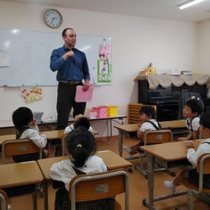 放課後 英会話スクール