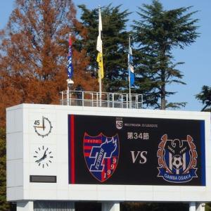 FC東京U-23 vs G大阪U-23@駒沢【J3リーグ】