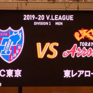FC東京 vs 東レ @墨田区総合体育館【V1リーグ】