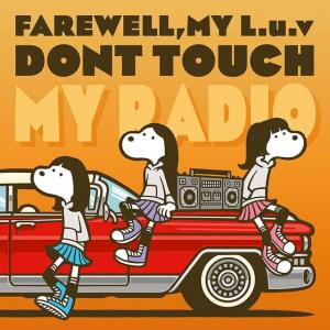 FAREWELL, MY L.u.v『DONT TOUCH MY RADIO』
