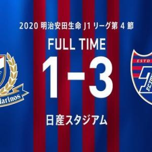 横浜FM vs FC東京【J1リーグ】