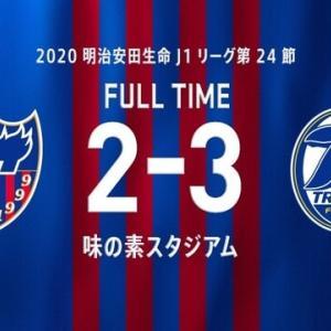 FC東京 vs 大分 @味スタ【J1リーグ】