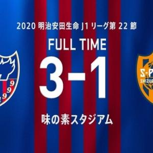 FC東京 vs 清水 @味スタ【J1リーグ】