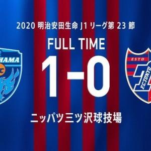 横浜FC vs FC東京 @ニッパツ【J1リーグ】