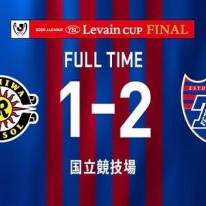 柏 vs FC東京@国立【ルヴァンカップ・決勝】