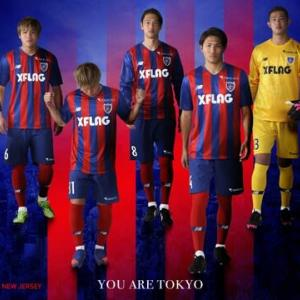 FC東京 2021シーズン新体制発表 ~ LIFE with F.C.TOKYO