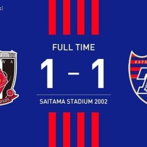 浦和 vs FC東京【J1リーグ】