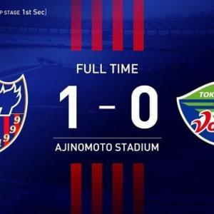 FC東京 vs 徳島 @味スタ【ルヴァンカップ】