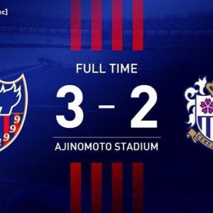 FC東京 vs C大阪 @味スタ【J1リーグ】