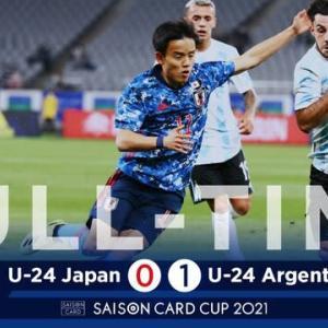 U-24日本代表 vs U-24アルゼンチン代表 @東スタ
