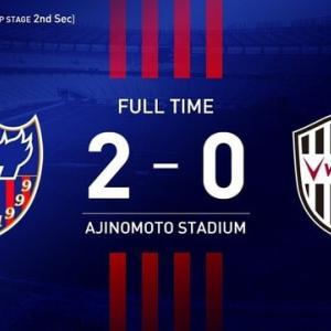 FC東京 vs 神戸 @味スタ【ルヴァンカップ】