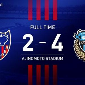 FC東京 vs 川崎 @味スタ【J1リーグ】