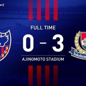 FC東京 vs 横浜FM