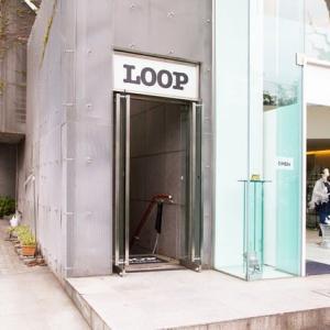代官山LOOP閉店
