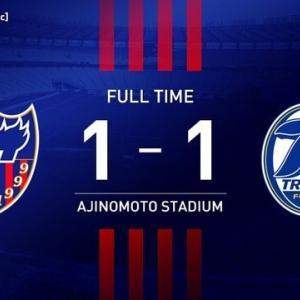FC東京 vs 大分 @味スタ【ルヴァンカップ】