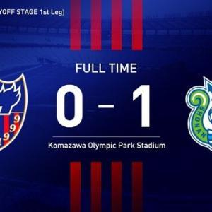 FC東京 vs 湘南 @駒沢【ルヴァンカップ】