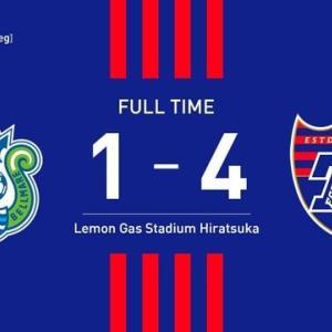 湘南 vs FC東京【ルヴァンカップ】