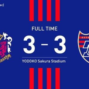 C大阪 vs FC東京【J1リーグ】